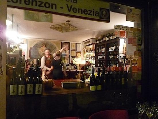 Osteria La Mascareta - VENEZIA - inserita il 03-Dec-10
