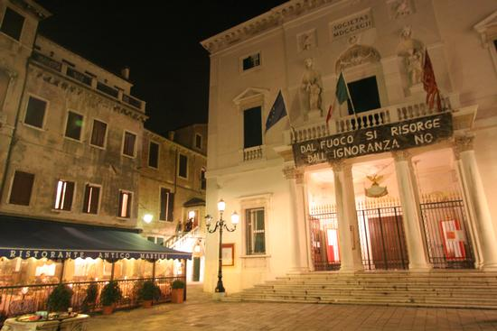 Teatro La Fenice - Venezia (4915 clic)