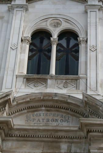 chiesa madre- - Trinitapoli (1128 clic)