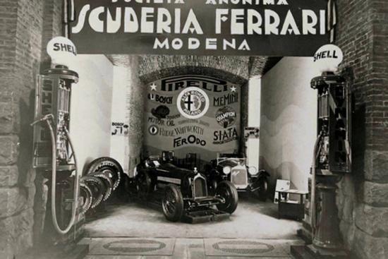 museo ferrari... - Modena (1235 clic)