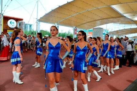 EXPO 2015  (484 clic)