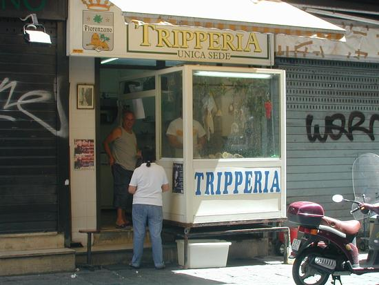 Unica sede - Napoli (1982 clic)