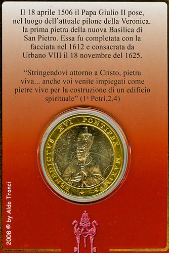 Roma: San Pietro, 2 agosto '2008 (931 clic)