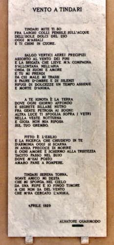 poetica lapide - Tindari (3679 clic)