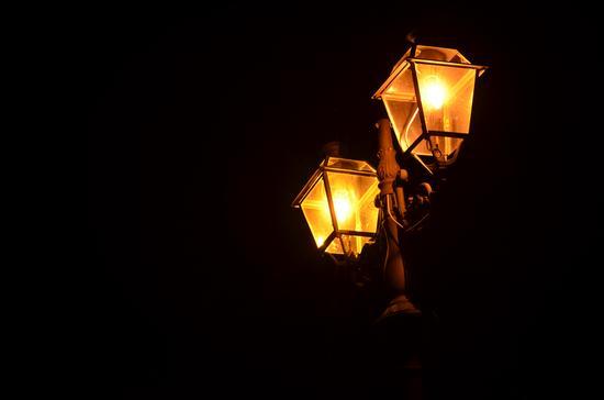 ti danno la luce.. -  - inserita il 15-Jun-12