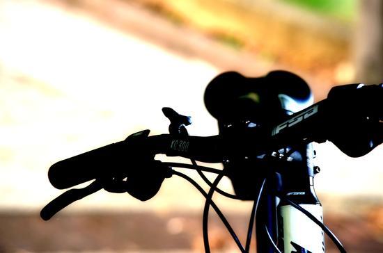 my bike (1030 clic)