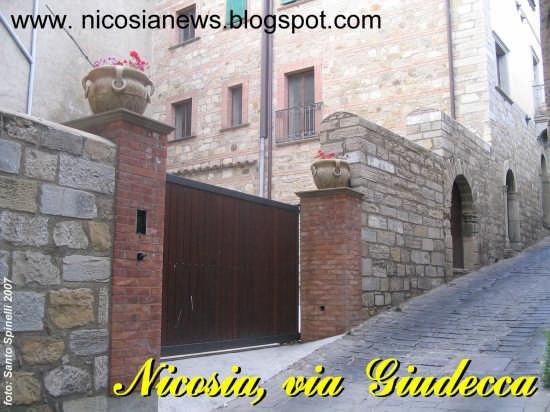 Muri e portale dell'antica Sinagoga (la giudecca) - Nicosia (3085 clic)
