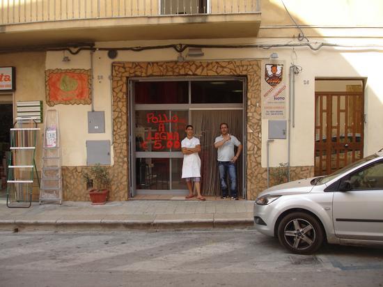 gastronomi noto ... - Castelvetrano (2282 clic)