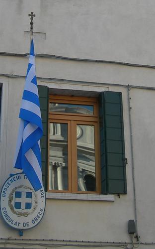 finestra consolato greco a venezia, san zaccaria (1500 clic)