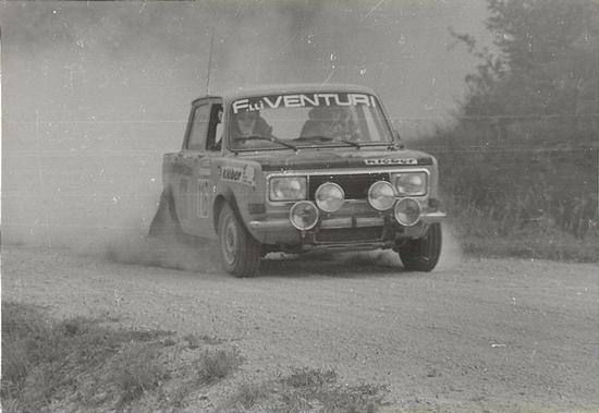 Simca Rally - Cesena (750 clic)