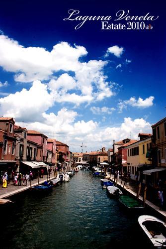 Murano (2009 clic)
