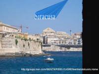 Dall'interno del Castello Maniace  - Siracusa (2549 clic)