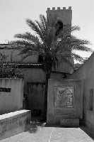 Stomakion di Archimede, davanti al Palazzo Bellomo. Nello sfondo il Campanile della Chiesetta di San Martino.  - Siracusa (3115 clic)