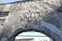 Decorazione Arco d'Ingresso all'x monastero e alla chiesa normanna Santa Maria di Mili   - Messina (1361 clic)
