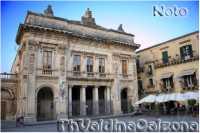 Teatro di Noto. Agosto 2009 Ph Valdina Calzona  - Noto (4047 clic)
