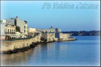 Castello Maniace-Ortigia Ph Valdina Calzona 2009  - Siracusa (4268 clic)