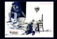 VIA TORINO,  1982  I fratelli Ricupero.  - Pachino (5074 clic)