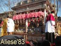 Festa di S.Agata 4 febbraio 2010  - Catania (3897 clic)