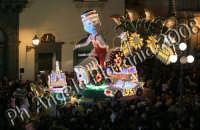 Carnevale di Acireale 2008- Carro Infiorato 5 classificato Petrolio...No Grazie, Meglio...Mais Foto Angela Platania  - Acireale (1825 clic)