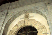Arco all'interno del loggiato della Cattedrale.  - Nicosia (5018 clic)