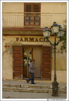 Santa Caterina Villarmosa: Antica farmacia.  - Santa caterina villarmosa (8498 clic)