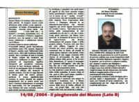 Museo Mirabile delle tradizioni e arti contadine di Marsala: il pieghievole del Museo Mirabile (Lato b)  - Marsala (3638 clic)