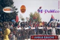 Il pubblico al Di Pasquale per la conquistata promozione 2009  - Avola (4581 clic)