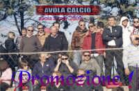 Amici al Di Pasquale  - Avola (4830 clic)