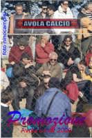 Amici al Di Pasquale  - Avola (5549 clic)
