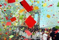 A NISCIUTA' RO PATRONO !!!! BELLISSIMO SPETTACOLO !!!!!!!   - Monterosso almo (3781 clic)