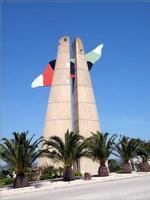 Torre civica di Alessandro Mendini Questa foto è stata realizzata a Gibellina nel mese du maggio 2009.   - Gibellina (4023 clic)