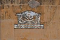 Bassorilievo sul muro del Santuario della Madonna della Daina   - Marineo (1587 clic)