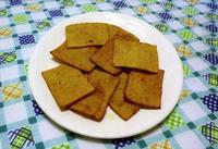 Panelle palermitane  tipico alimento con farina di ceci  delle friggitorie palermitane, da asporto.