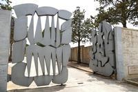 Ingresso cimitero La porta è opera dello scultore Pietro Consagra  - Gibellina (2034 clic)