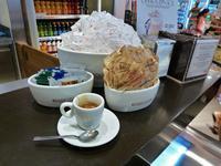 Sosta all'autogrill Un buon caffè e ancora 130  km per Palermo. SACCHITELLO Maria Pia Lo Verso