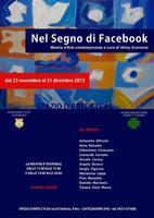 Nel segno di facebook la locandina predisposta in occasione della tappa allo spazio d'Arte Cycas di Castelbuono  - Castelbuono (2063 clic)