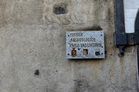TABELLA MUSEO ARCHEOLOGICO VAGLIASINDI   - Randazzo (854 clic)