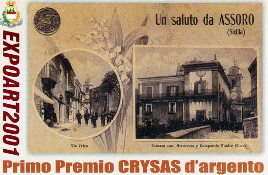 - ASSORO - inserita il 08-Jan-11