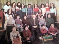 Angela Curcio alla Waldschule. Angela Curcio 1975 con Mauro Arcangelina   - Sommatino (999 clic)