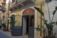 ortigia teatro dei pupi in via della giudecca  - Siracusa (1137 clic)