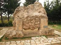 tomba di pirandello   - Agrigento (12392 clic)