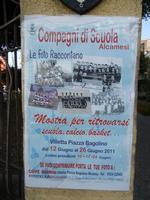 locandina Mostra COMPAGNI DI SCUOLA ALCAMESI - 17 giugno 2011  - Alcamo (984 clic)
