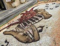bozzetto infiorato del Circolo Ricreativo Operai - Infiorata 2010 - 16 maggio 2010   - Noto (2727 clic)