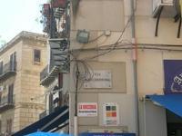 Via Maccherronai ed insegna della VUCCIRIA, Mercato Storico di Palermo - 22 giugno 2011 PALERMO LIDI