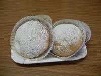 dolce tipico ericino, ripieno di crema: le genovesi - 15 luglio 2011  - Erice (1451 clic)