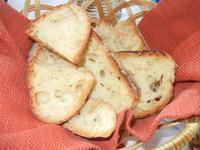 pane affettato nel cestino - La Perla - 13 novembre 2011  - Marausa lido (1340 clic)