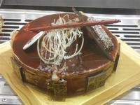 torta Enny - 12 novembre 2011  - Alcamo (855 clic)