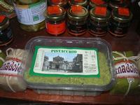 la Bottega nella Roccia - conserve di prodotti tipici - 21 marzo 2010   - Caccamo (5793 clic)