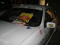 esposizione auto in Corso 6 Aprile - Campionato Siciliano A.C.S.L. - 1° AUTOSLALOM - ALCAMO - MONTE BONIFATO - 18-19 Dicembre 2010 - 14 novembre 2010  - Alcamo (1461 clic)