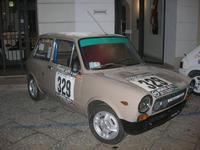 esposizione auto in Corso 6 Aprile - Campionato Siciliano A.C.S.L. - 1° AUTOSLALOM - ALCAMO - MONTE BONIFATO - 18-19 Dicembre 2010 - 14 novembre 2010  - Alcamo (1592 clic)